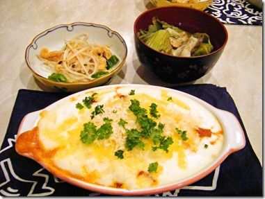 foodpic1321160