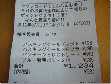 DSCF9365