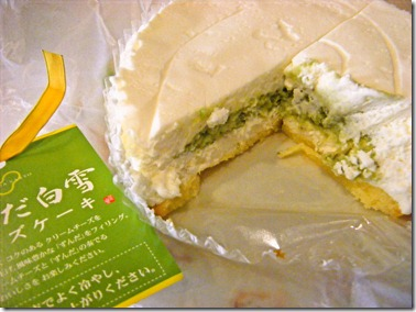 foodpic1835883