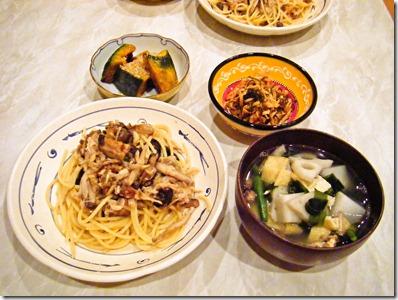 foodpic2295942