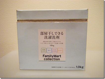 DSCF3903