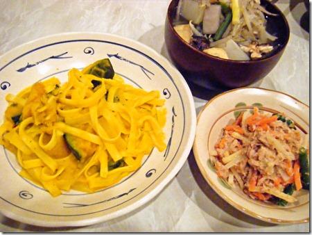 foodpic3045579
