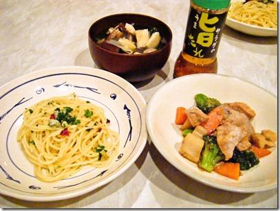 foodpic3068941