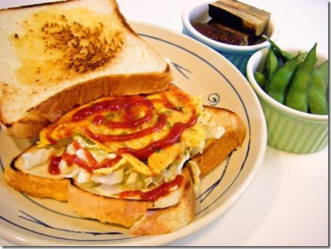 foodpic3566928