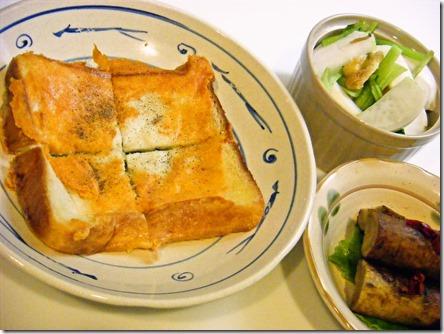 foodpic3566935