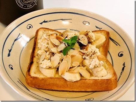 foodpic3670781